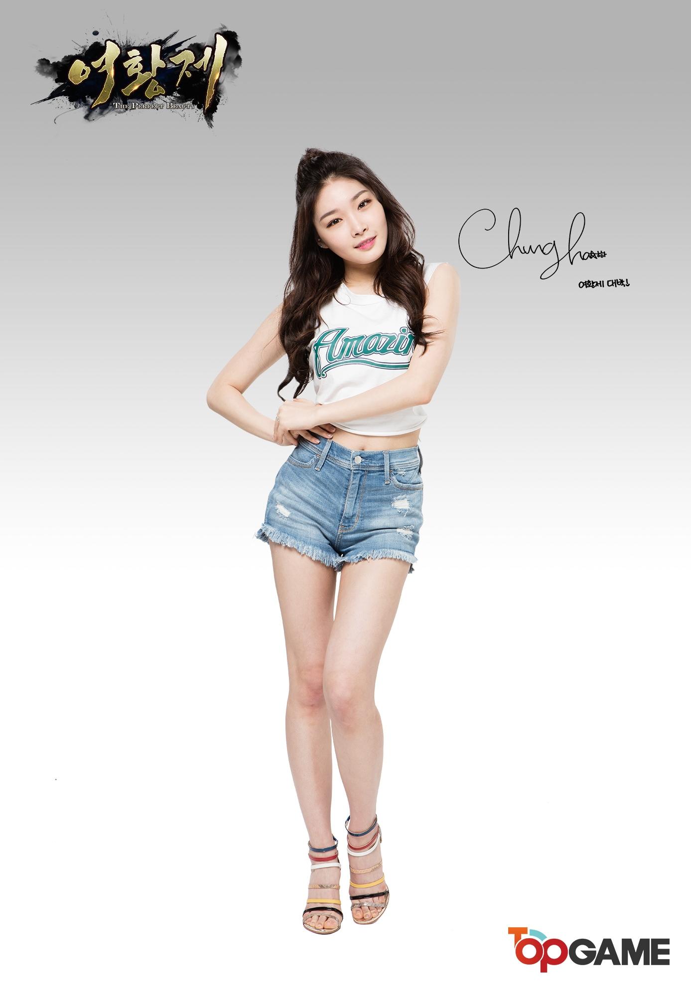 chungha005i