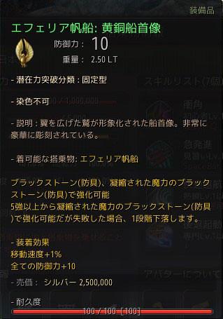 2017-07-06_17627323