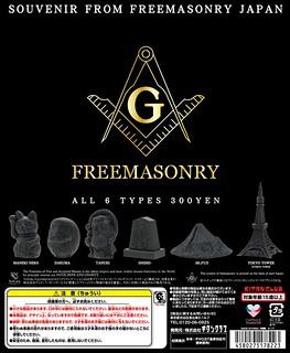 【官圖、販售資訊更新】奇譚俱樂部【日本共濟會紀念品】Souvenir from Freemasonry Japan 迷你雕像!!
