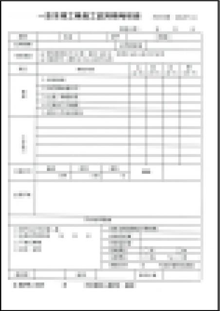 [RV] ReportViewer 和 DPI 感知-1
