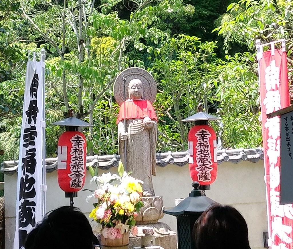鈴虫寺 地蔵