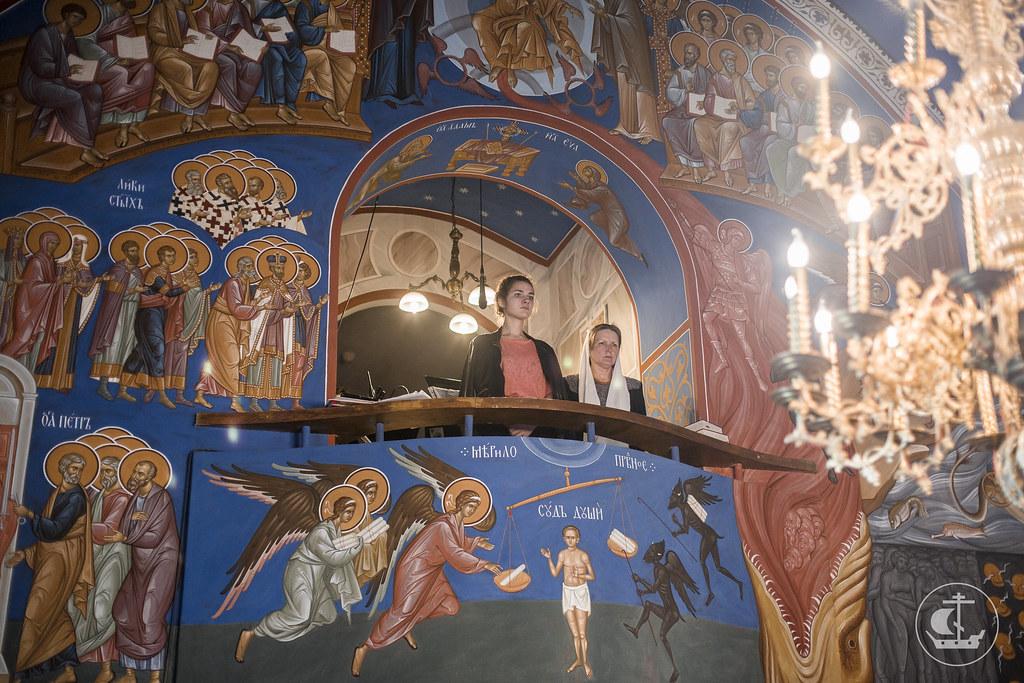 13 Июня 2017, Всенощное бдение накануне дня памяти преподобного Иоанна Кронштадтского / 13 June 2017, Vigil on the eve of the remembrance day of saint John of Kronstadt