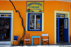 Shop facade in Evdilos, Ikaria / Greece