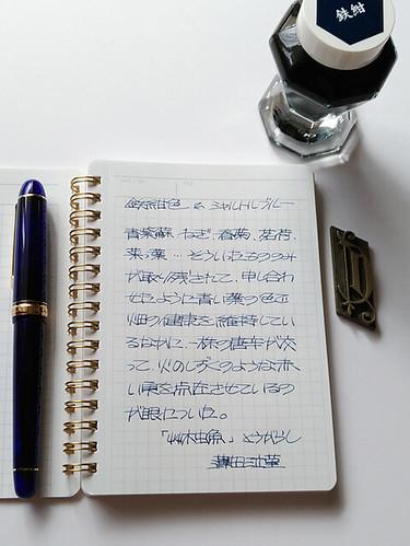 20170707_twi04