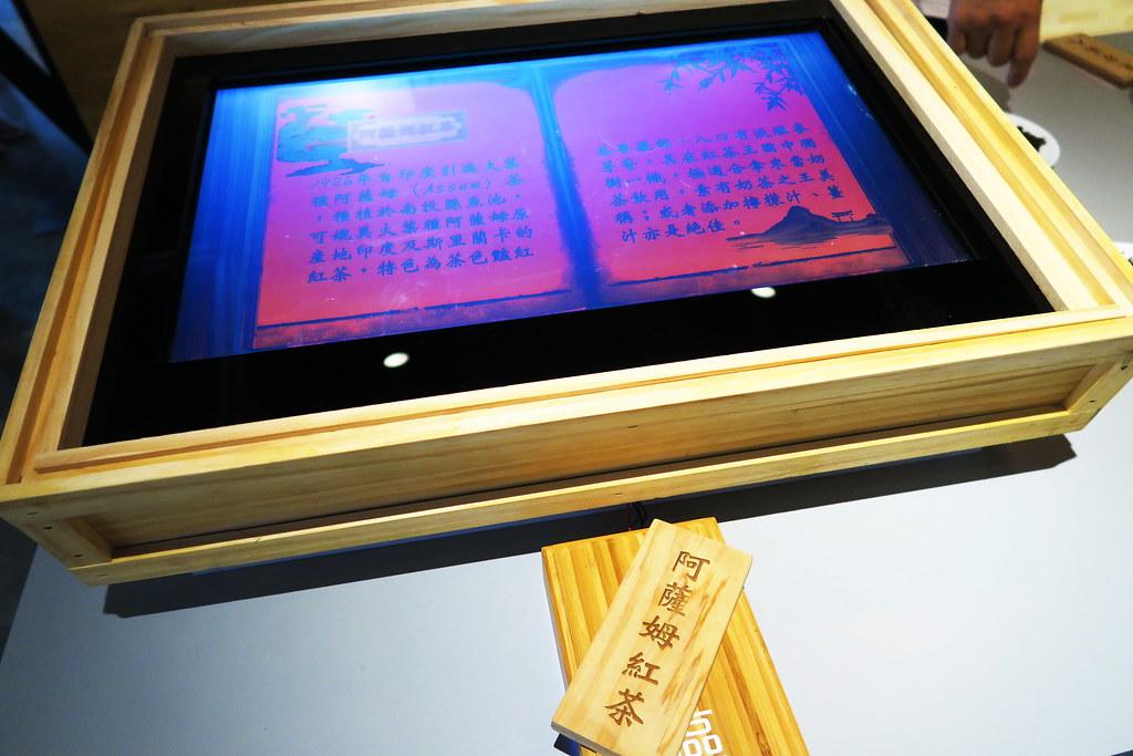 坪林茶葉博物館 (10)
