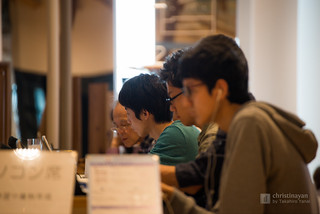Studying guys in TOYAMA Kirari (TOYAMAキラリ)
