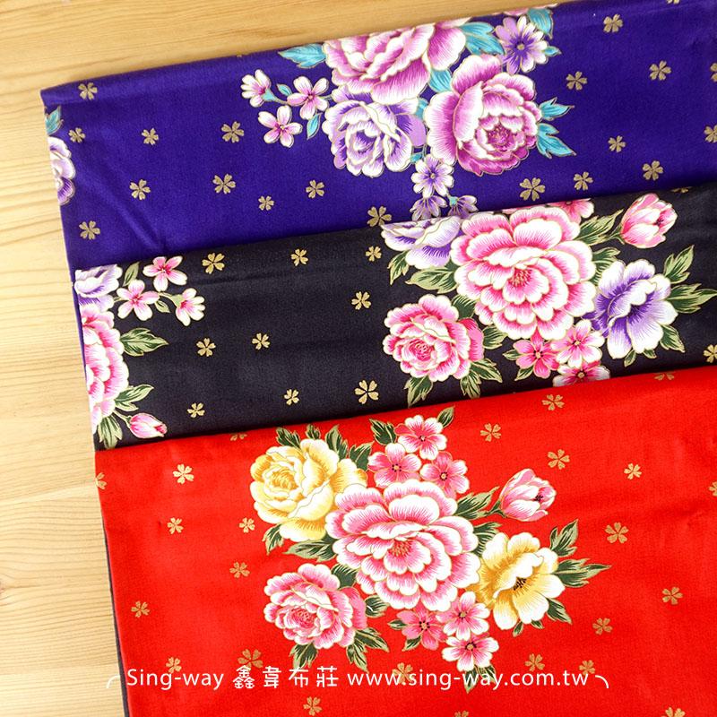 燙金玫瑰花 高貴薔薇 復古花卉 精梳棉床品床單布料 節慶佈置 紅包袋 CA540035