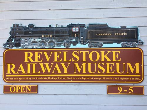 Revelstoke Rail Museum