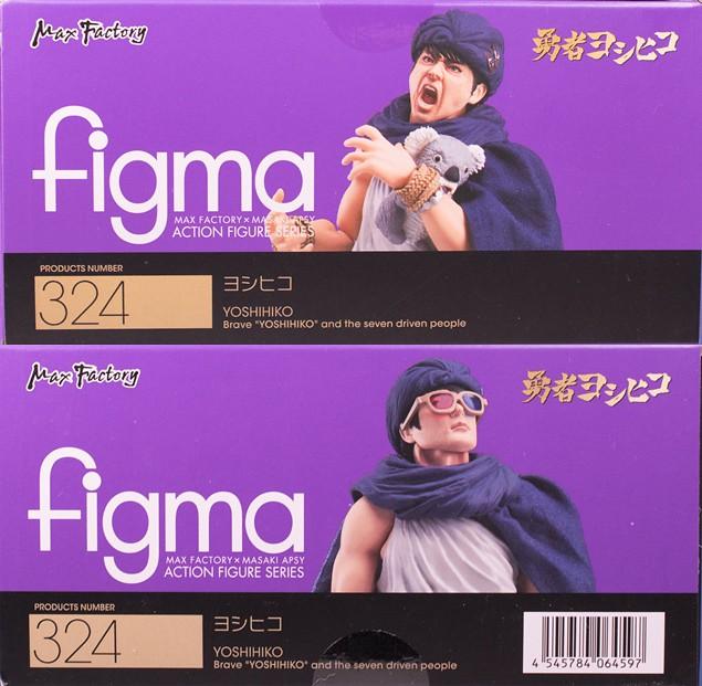 figmaヨシヒコで遊んでみた編 付属のペーパークラフトなど