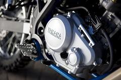 Yamaha WR 125 R 2014 - 1