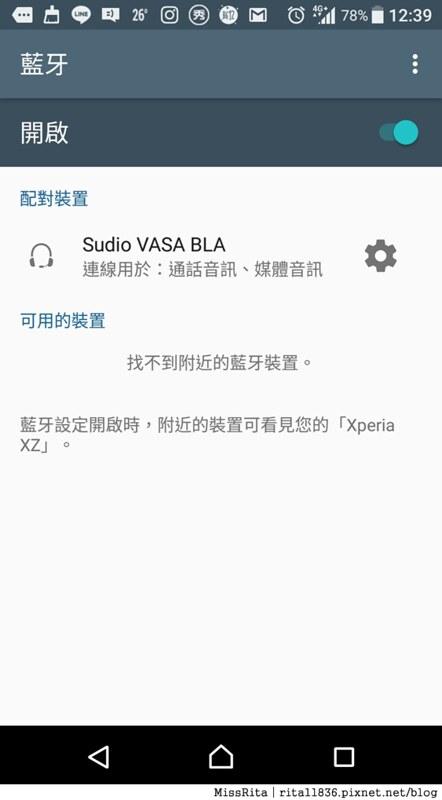 sudio 無線耳機推薦 瑞典Sudio Vasa Sudio Sweden 藍芽耳機推薦 sudio評價 sudio耳機維修 藍芽耳道式耳機 Sudio VASA耳道式扁線耳機26