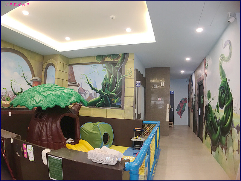 台南 傑克堡親子民宿