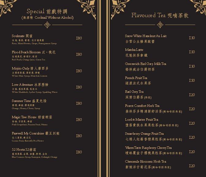 台北東區國父紀念館站附近餐廳美食咖啡下午茶推薦VA VA VOOM (42)