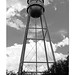 The Gruene Water Tower