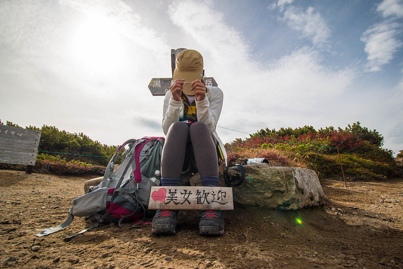 20150918-大雪山黒岳-0434.jpg