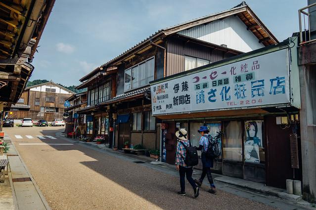Iwamura_53_19mm