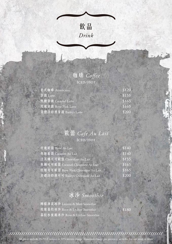 台北松山區八德路餐廳推薦NI HOW TABLE 你好餐桌價位菜單menu