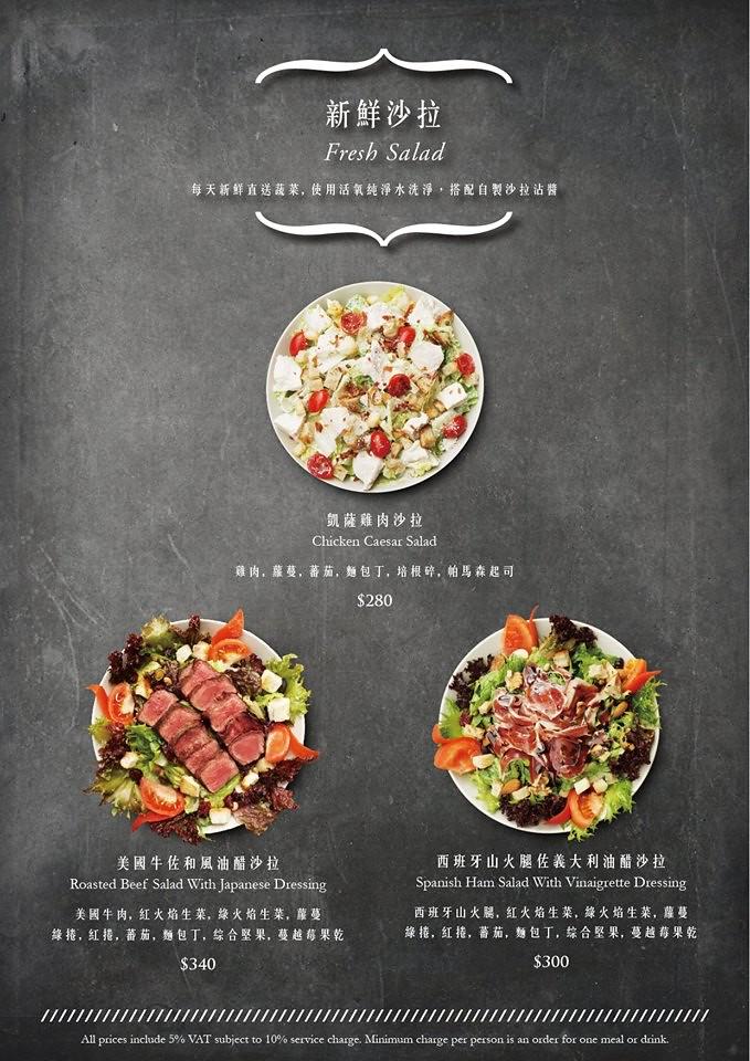 台北松山區八德路餐廳推薦NI HOW TABLE 你好餐桌價位菜單menu (3)