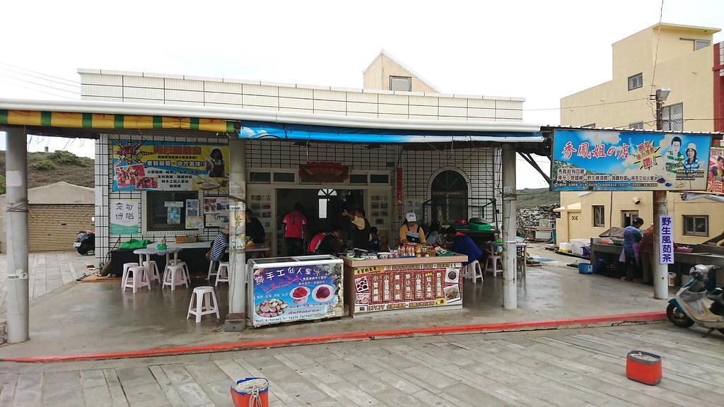 澎湖小門 (2)