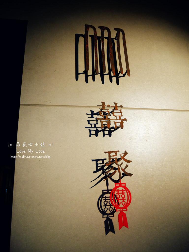 台北大安區囍聚精緻鍋物高檔海鮮火鍋 (2)