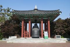 효원의 종, Hyowon Bell, Suwon, South Korea
