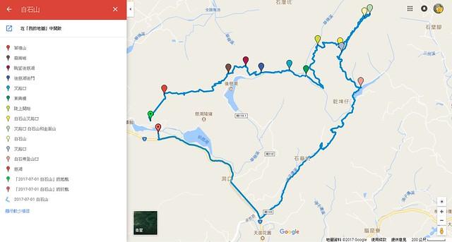 白石山-006-大圈路程