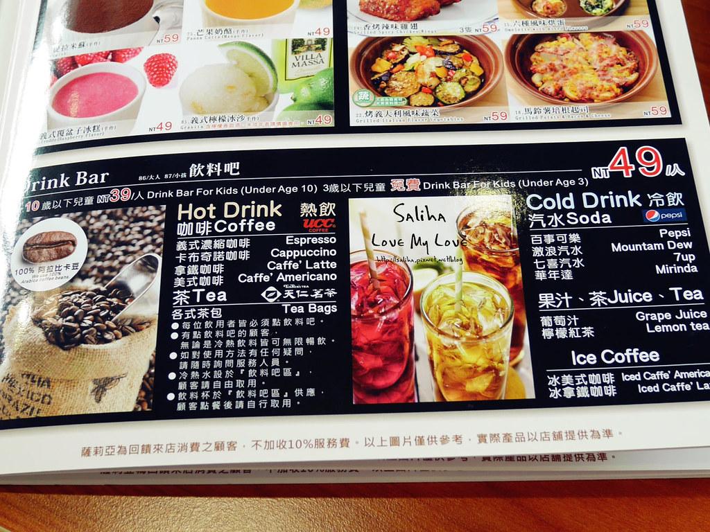 新店大坪林餐廳推薦薩莉亞義大利麵披薩 (1)
