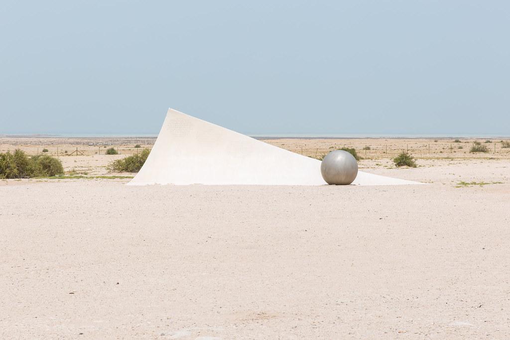 Qatar. Al Zubarah