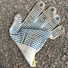 #onelostglove out of season #one #lost #glove