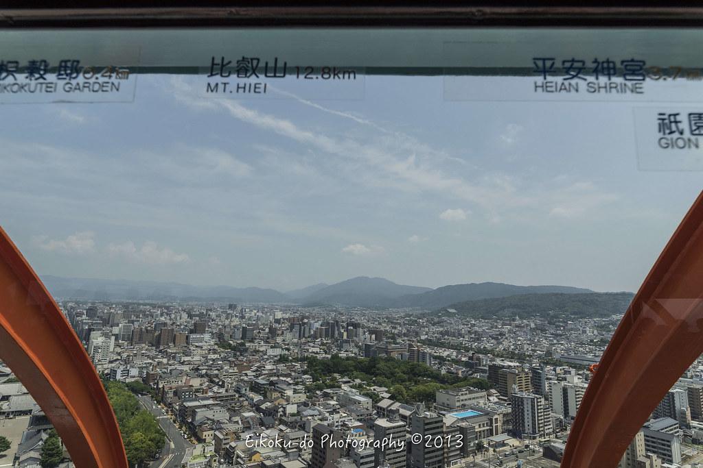 京都タワー・Renewal/京都