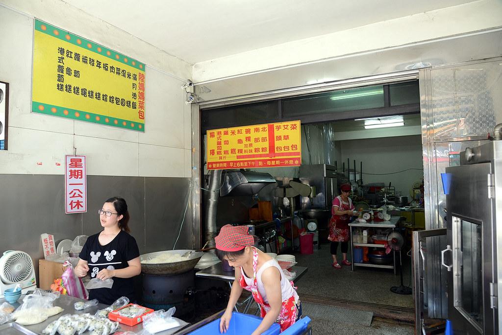 陸媽媽客家米食