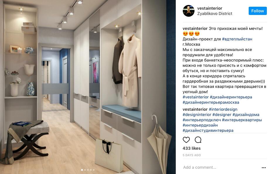 Vesta Interior, топ-10 инстаграмм дизайнеров интерьера Россия, Москва, Петербург