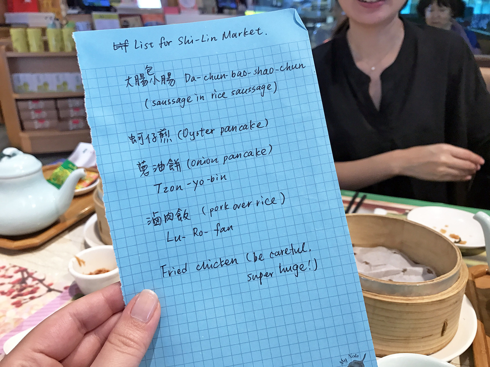 Jill's to-eat list