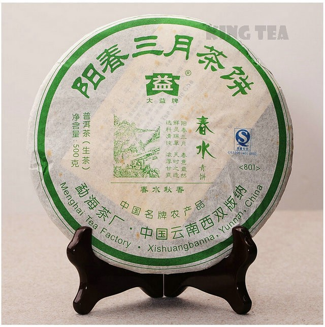 Free Shipping 2008 TAE TEA Dayi Spring Water Random Lot Cake 500g China YunNan MengHai Chinese Puer Puerh Raw Tea Sheng Cha