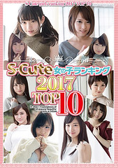 SQTE-169 S-Cute Girls Ranking 2017 TOP 10
