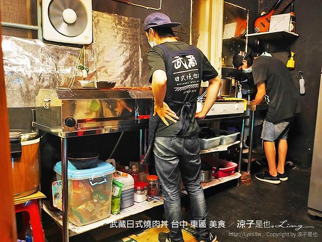 武藏日式燒肉丼 台中 東區 美食 4