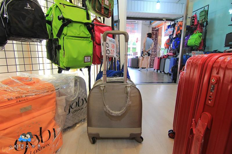 行李箱特賣 018