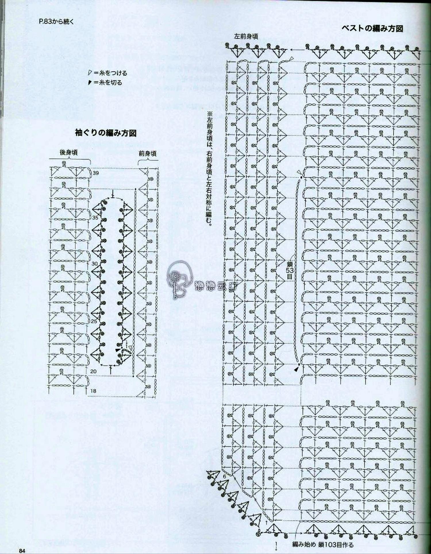 0991_4160vzLBs16 (24)