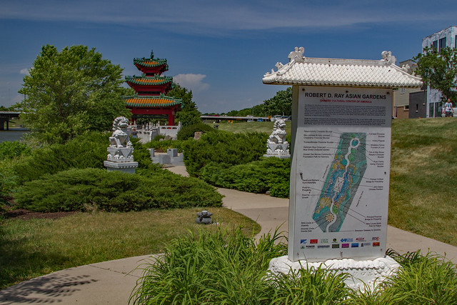 Robert D. Ray Asian Gardens Entrance