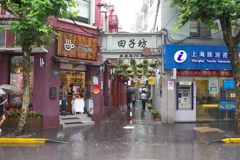 上海 2017年6月12日