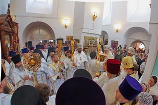 Божественная литургия 214