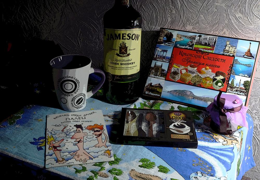 Presents_VK