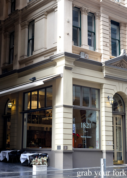 Entrance to 1821 Greek restaurant in Sydney