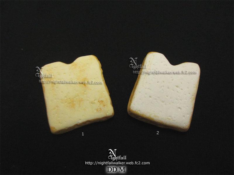 bread_toast