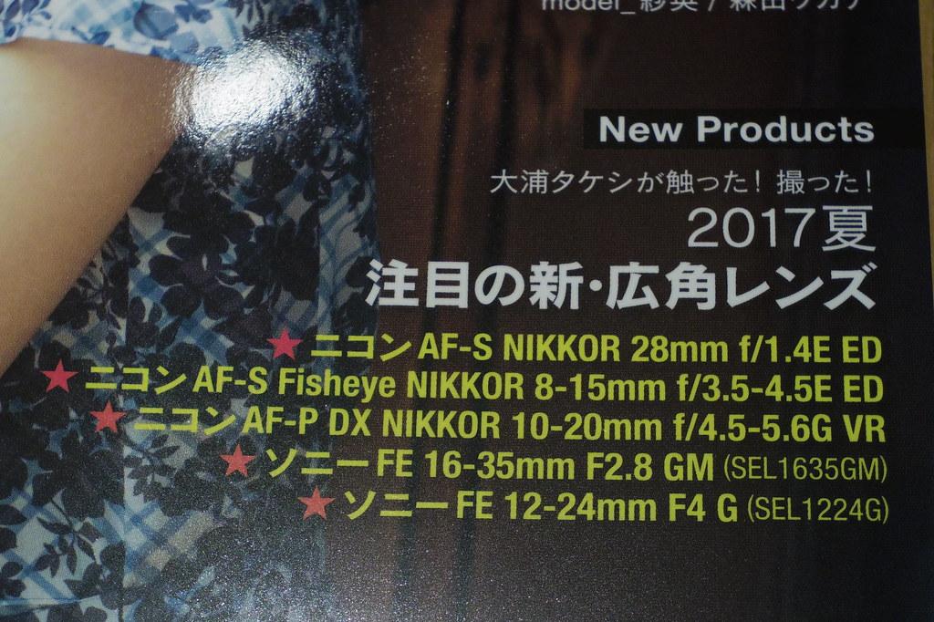 q10 cine ektar 15mm