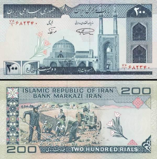 200 Rialov Irán 1982, P136
