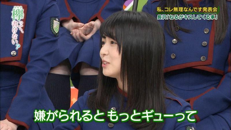 【欅坂46】百合営業の良さがわからないなんぞ、何が楽しくてヲタやってるのかね?