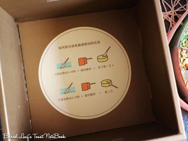 pincheesecake-matcha-sesame (6)