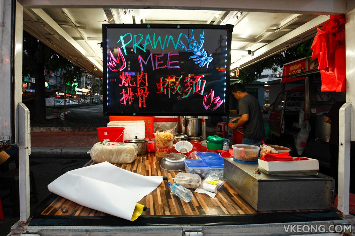 Bandaar Puteri Puchong Prawn Mee Food Truck