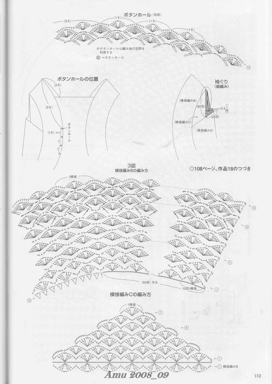 1124_Amu 2008_09_Page_021 (4)